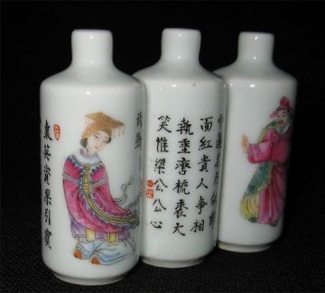 triple-famille-rose-snuff-bottle side