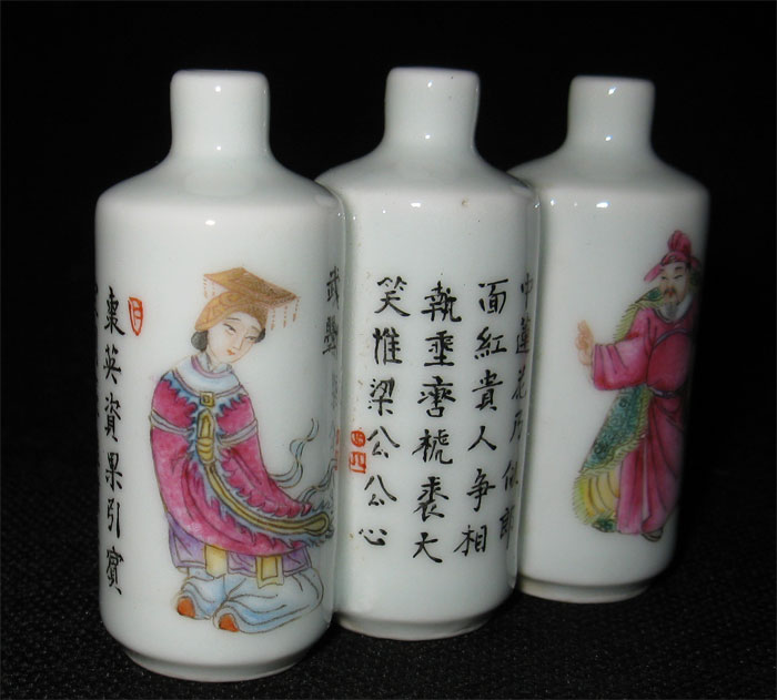 triple famille rose snuff bottle side