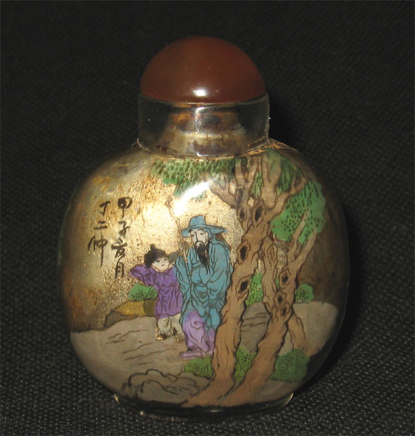 Snuff bottle inside painted