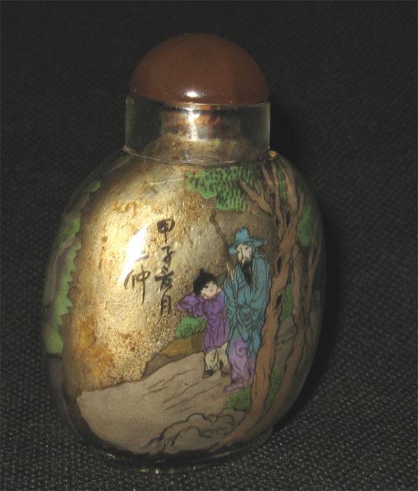 Snuff bottle inside painted