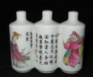 Triple famille rose snuff bottle