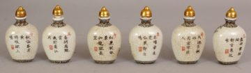 6 zodiac snuff bottles chinese back