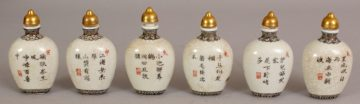 6 zodiac snuff bottles chinese second back