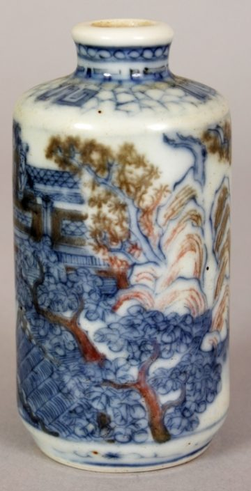 CHINESE UNDERGLAZE-BLUE snuffbottle