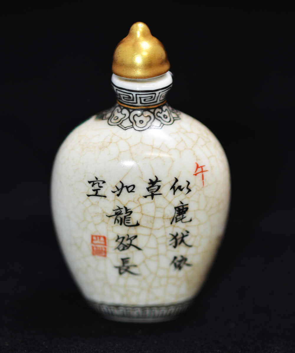We just received new snuff bottles