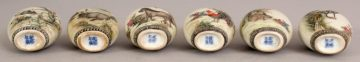 box zodiac snuff bottles chinese qianlong makr