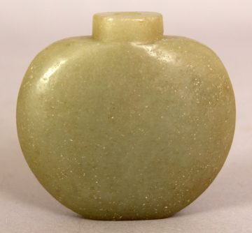 celadon jade like snuff bottle back