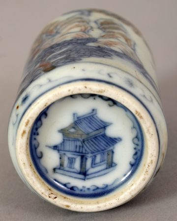 chinese blue underglaze snuff bottle bottom