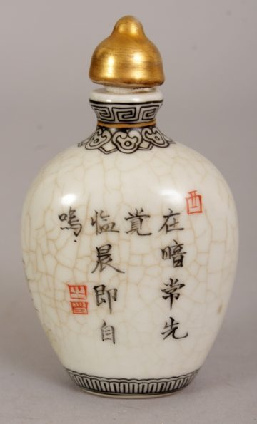 single snuff bottle back