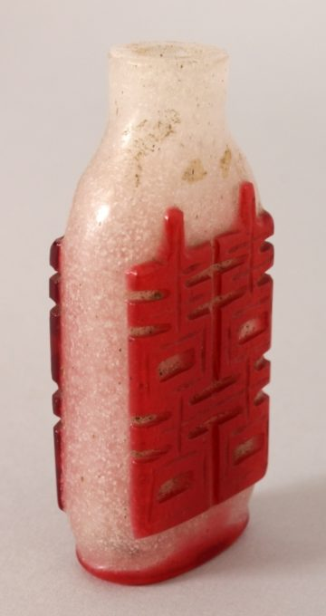 Chinese Red overlay glass snuff bottle 6
